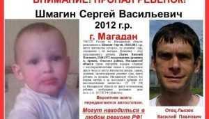 В Брянской области начали разыскивать малыша, похищенного отцом