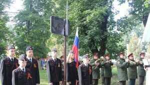 Памятный знак «Винтовка» открыт в брянском городе Стародубе