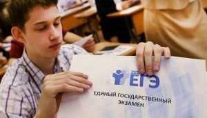 Брянские выпускники будут сдавать устный ЕГЭ по русскому языку