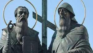 На брянской набережной установят памятник Кириллу и Мефодию