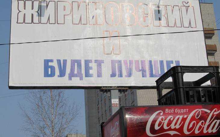 Брянск подправил свой анархистский облик