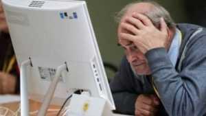 Брянские пенсионеры попали в сети
