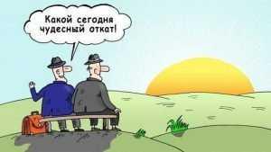 Прокуратура наказала брянское учреждение за закупки