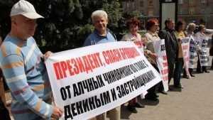 Депутаты установили расстояние между возмущающимися брянцами