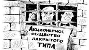 Главбуха брянского предприятия за хищения отправили в колонию