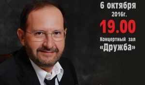 Брянский городской академический хор представит «Автопортрет» и «Реквием»