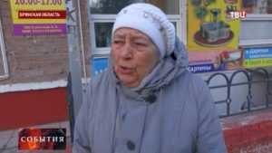 Страдающих из-за погоды брянцев выслушал телеканал «ТВ Центр»