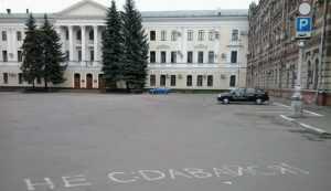 Депутаты заговорили о громких отставках перед сессией Брянской думы