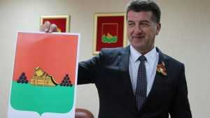 Гербу Брянска присвоили в Москве номер 10000