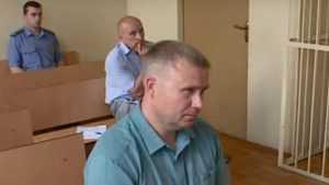 Брянский облсуд признал законной амнистию бывшего чиновника Полещенко