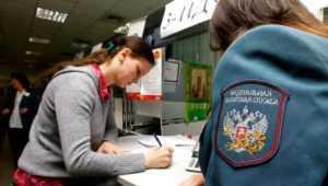 Наказана брянская коммерсантка, принявшая на работу бывшего налоговика