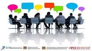 Экспертные сессии «Ты — предприниматель» начали работу