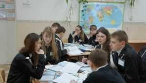 Брянские школьники будут сдавать обязательный экзамен по географии