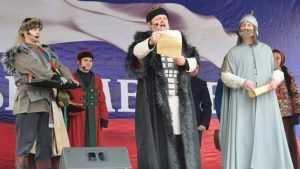День народного единства Брянск отпраздновал с «Бабкиными внуками»