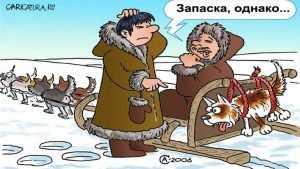 В Брянске объявили розыск водителя на авто с тремя колесами