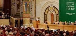 Олег Розанов: Патриарх открыто выступил против американского глобализма
