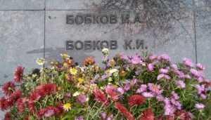 Вспомним Победителей поимённо: Бобков Корней Ильич