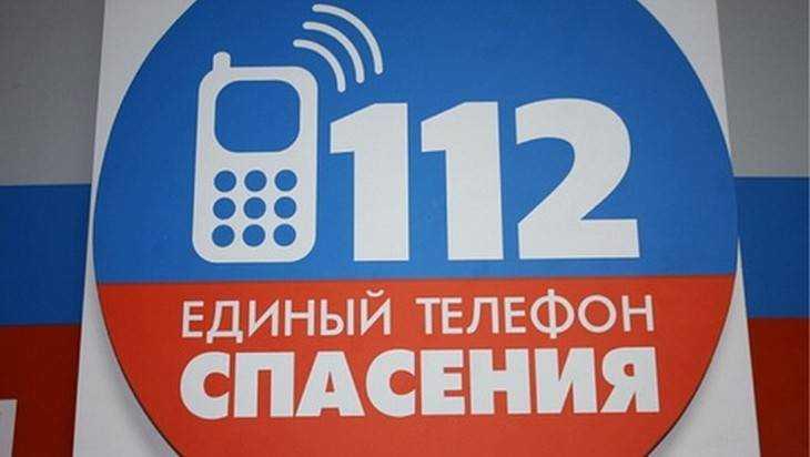 До конца года Брянск получит единую систему «112»