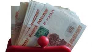 Директора стройфирмы обвинили в незаконном получении денег брянцев