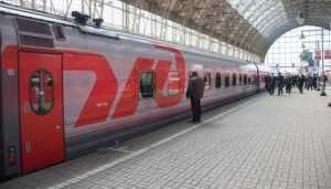 Брянцы смогут купить билеты на поезда за 60 дней до отправления