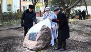 В Брянске заложили камень памятника жертвам политических репрессий