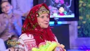 Брянская пенсионерка выиграла в «Поле чудес»