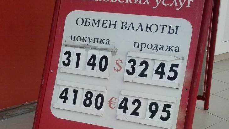 Подросшую зарплату брянцев поддержит низкая инфляция