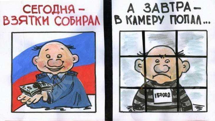 Верховный суд России рассмотрит дело брянского следователя-взяточника