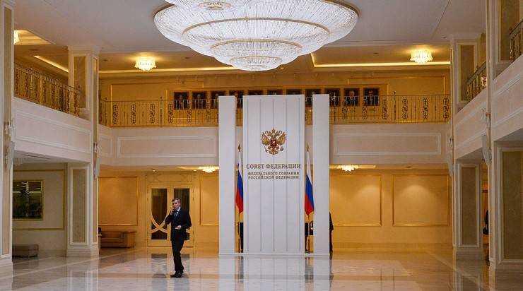 В Совете Федерации открылись Дни Брянской области
