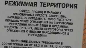 Брянские чиновники запретили останавливаться возле универмага