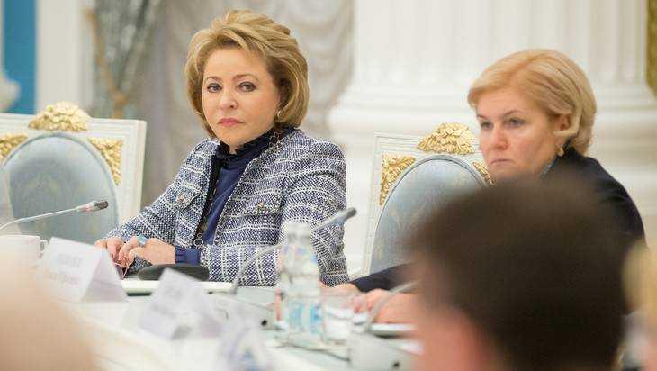 Валентина Матвиенко назвала Брянщину кормилицей и похвалила вкусный картофель
