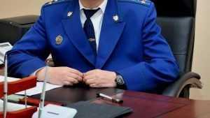 Новый заместитель брянского прокурора приехал из Приморья