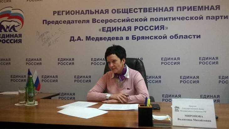 Депутат Госдумы Валентина Миронова провела прием граждан в Брянске