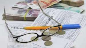 Брянцы станут платить за коммунальные услуги больше на 3,9 процента