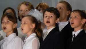 Брянских школьников научат хоровому пению