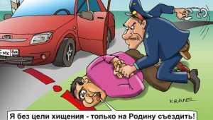 В Брянске охранник автостоянки разбил угнанную легковушку
