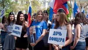 Брянск и Крым связало «Историческое сознание»