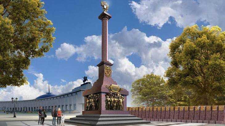 Брянцы помогли возвести мемориал Городов воинской славы в Москве