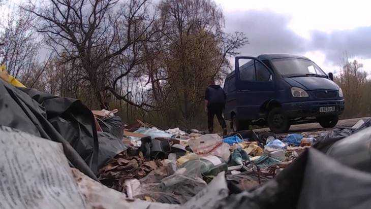 Власть брянского города Стародуба показала лирический клип о варварах