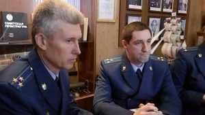 Брянский прокурор попросил для директора УК Ульяновой 5 лет колонии