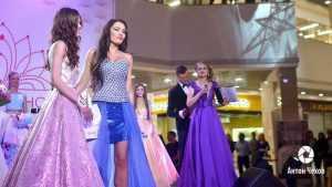 Пробы на «Miss Брянск 2017» пройдут в феврале