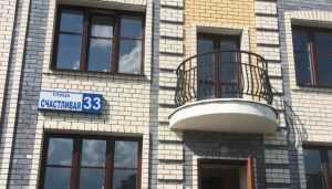В Советском районе Брянска появится Счастливая улица