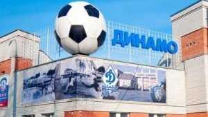В брянском «Динамо» опровергли слухи о снятии клуба с первенства ПФЛ