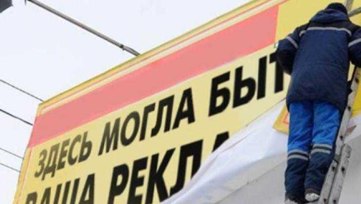 Брянского коммерсанта оштрафовали за незаконную рекламу на рынке