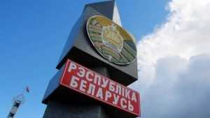 Брянску разрешили сотрудничать с еврорегионами