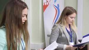 В Брянске названы победители бизнес-конкурсов