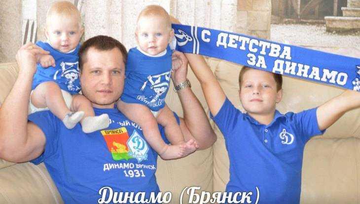 Брянцев призвали поддержать маленьких болельщиков «Динамо»