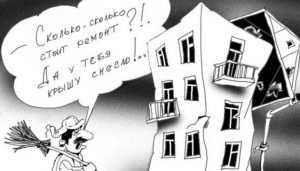 Прокуратура Брянска проверит законность резкого роста взносов на капремонт