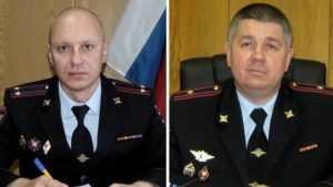 Начальники полиции сменились в двух брянских районах