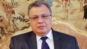 Стало известно о брянских корнях убитого в Турции посла Андрея Карлова